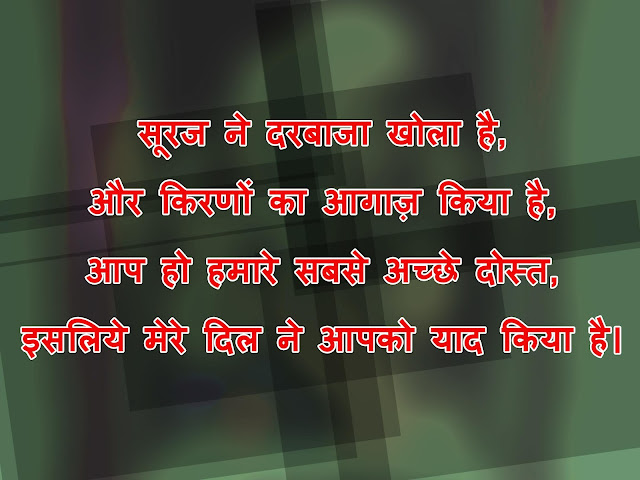 motivational thoughts in hindi hd wallpaper