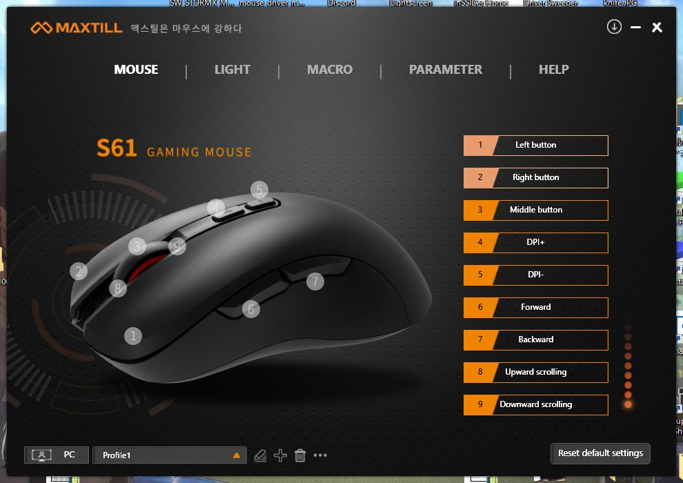 MAXTILL RATIO S61 Gaming Mouse