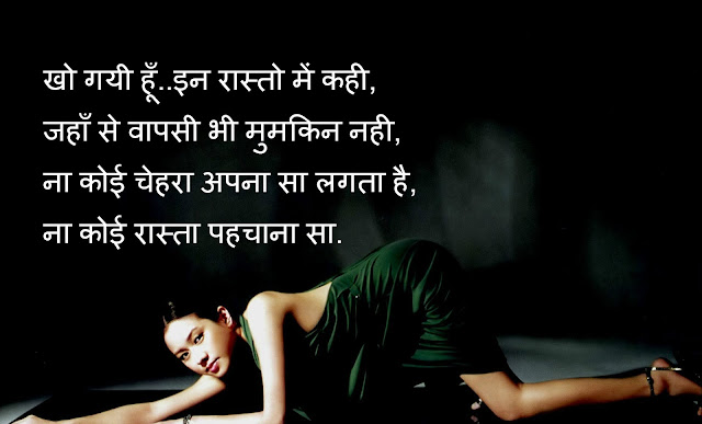 Best hd image shayari for facebook 2017