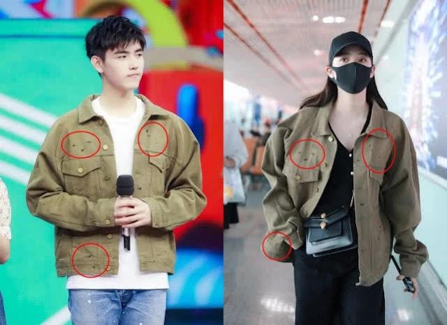 chen feiyu ouyang nana matching outfit