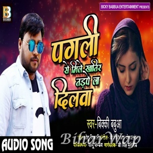 Yaad Jab Awele bhojpuri sad Song download