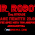 0 2ος κύκλος του Mr Robot έρχεται κάθε Πέμπτη στο OTE CINEMA 4HD