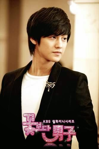 Meteor Garden, Hana Yori Dango, Boys Over Flowers, best drama withdrawal syndrome, Kim Bum