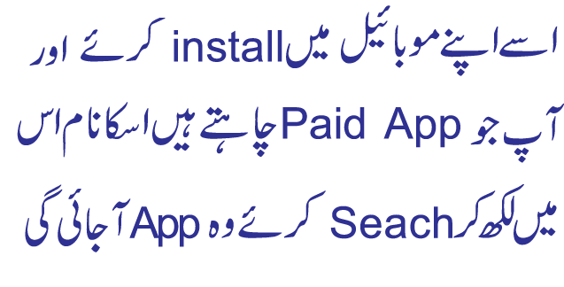 google play paid apps free download