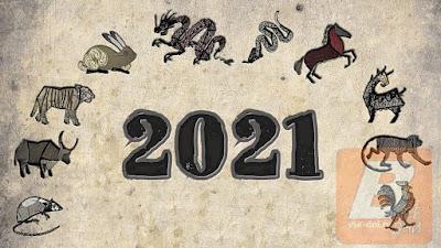 чей это год, какого животного по восточному календарю, его цвет, элемент, двоичный цикл, характеристика