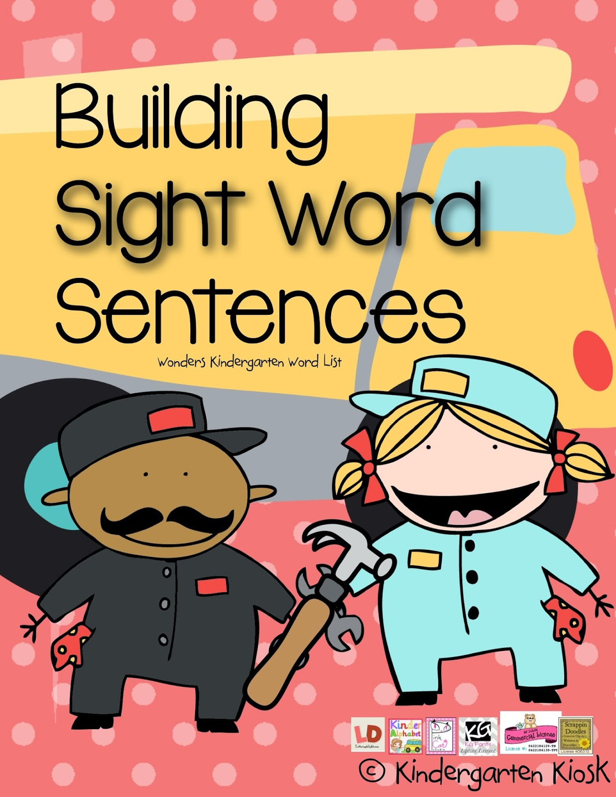 Kindergarten Kiosk Kindergarten Sight Word Worksheets