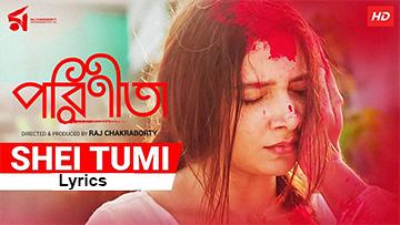 Shei Tumi Song Lyrics and Video - Parineeta (Bengali Movie) 2019    Subhashree Ganguly, Ritwick Chakraborty    Arko