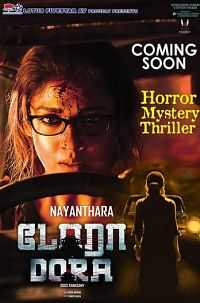 Kanchana The Wonder Car (Dora) 300mb Hindi Dubbed Full Movies WEBHD