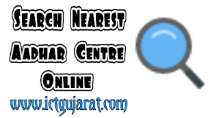 Nearest aadhar centre uidai