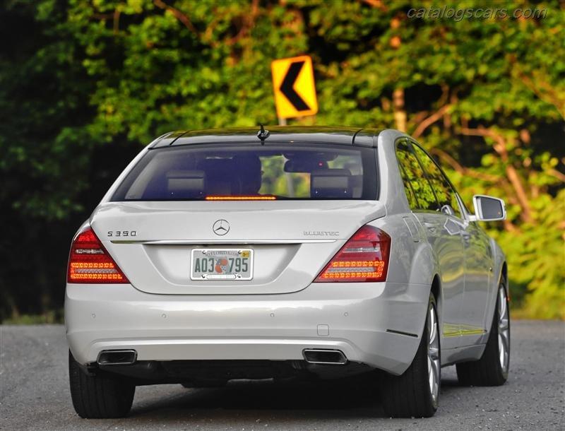 صور سيارة مرسيدس بنز S كلاس 2013 - اجمل خلفيات صور عربية مرسيدس بنز S كلاس 2013 - Mercedes-Benz S Class Photos Mercedes-Benz_S_Class_2012_800x600_wallpaper_13.jpg