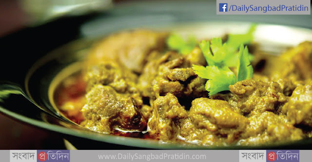 Daily-sangbad-pratidin-duck-meat