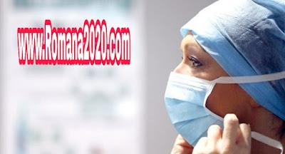 أخبار المغرب عاجل  يعلن تسجيل أول حالة إصابة بفيروس كورونا المستجد corona virus