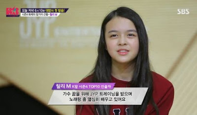 Kpkf Possible Jyp Trainees For Sixteen Season 2 Allkpop Forums