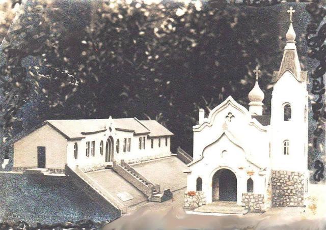 Свято-Софийская церковь. Циндао, Китай