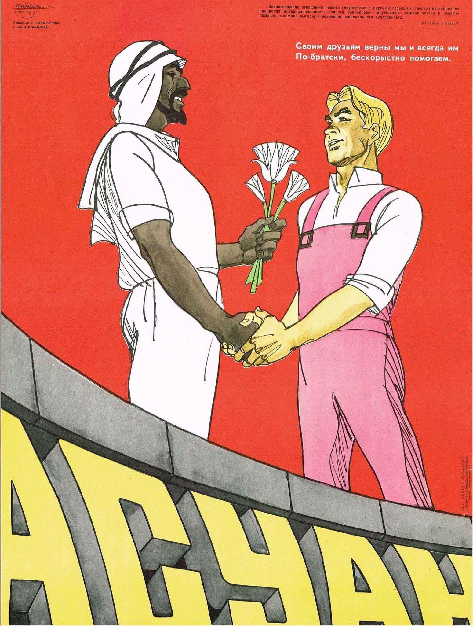 chinese soviet propaganda posters