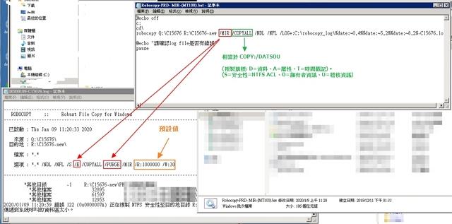 阿湯哥@IT三兩事: Robocopy指令教學 | 使用Windows內建的Robocopy指令讓你快速備份和同步資料!
