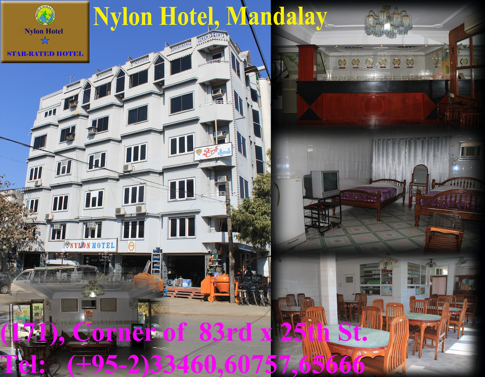 Ministry Of Hotels Tourism Myanmar Nylon Hotel Mandalay