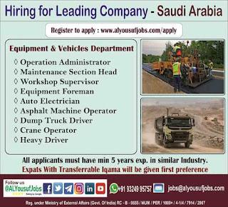 Equipment & vehicles department vacancy