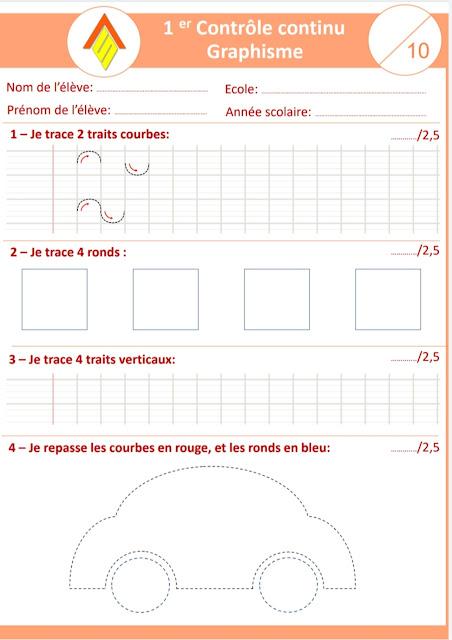 1er contrôle continu du français écriture graphisme lecture