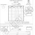 امتحان بوكليت فيزياء تجريبي رسمي للثالث الثانوي علمي 2018