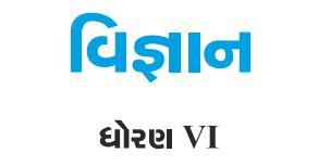 GSSTB Textbook STD 6 Science Gujarati medium PDF | New Syllabus 2020-21 - Download