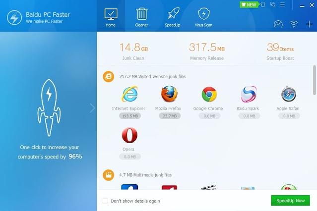 تحميل برنامج Baidu PC Faster مجانا للكمبيوتر