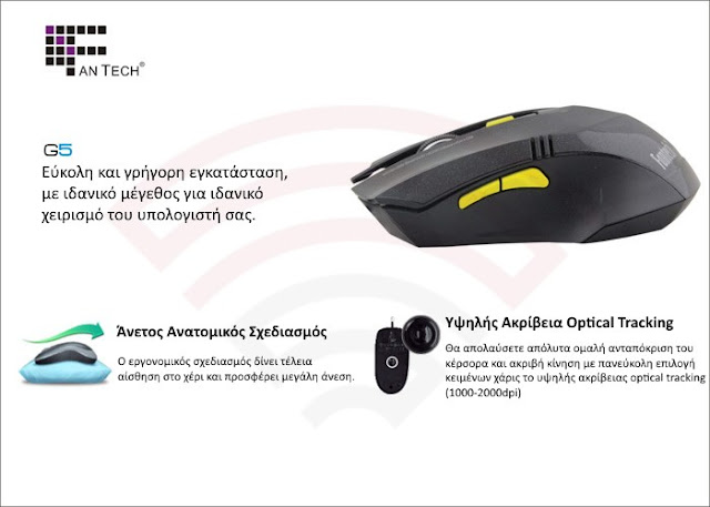 Fantech G5 Raptor Gaming Mouse 2400dpi
