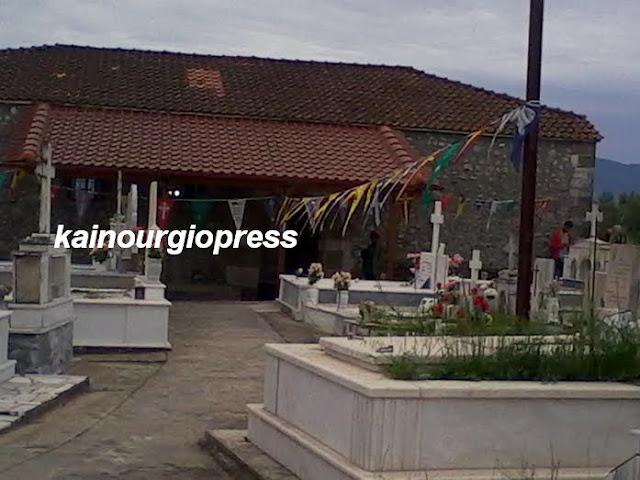 Αποτέλεσμα εικόνας για kainourgiopress Αγίου Νικολάου