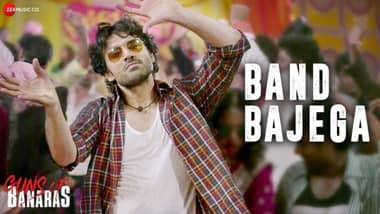 Band Bajega Lyrics-Guns Of Banaras