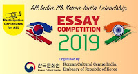 All India 7th Korea - India Friendship Essay Competition 2019
