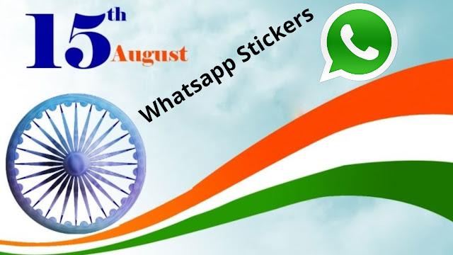 स्वतंत्रता दिवस के मौके पर ऐसे भेजें Independence day WhatsApp Stickers,  दें सभी को बधाइयाँ