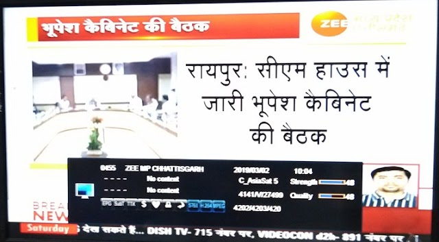 Zee MP / CG Regional Hindi News Channel free to air from Asiasat 7 satellite