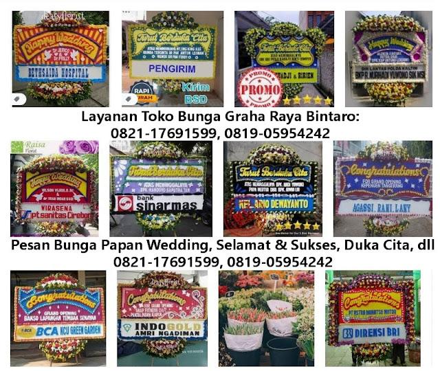 Toko Bunga Graha Raya Bintaro