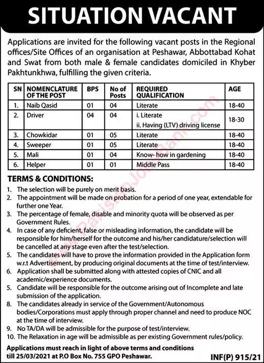 Latest Jobs in Pakistan PO Box 755 GPO Peshawar Jobs 2021
