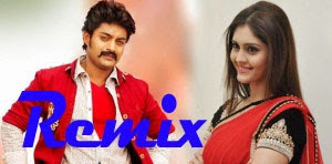 Kalyan Ram's Remix (2016) Telugu Mp3 Songs Download