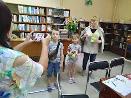 Победители конкурса школьный лагерь Усмішка НВК № 59 бібліотека-філія №4 М.Дніпро