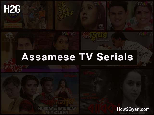 assamese-tv-serials
