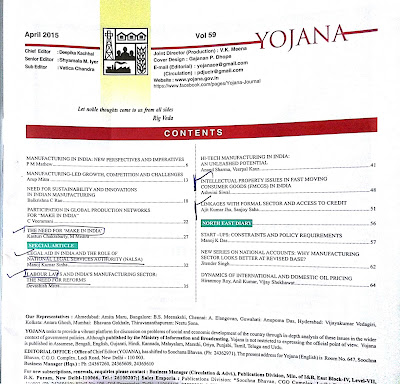 how to identify articles from contents of yojana