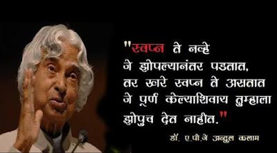 अब्दुल कलाम यांचे पुढील शिक्षण व संघर्ष: