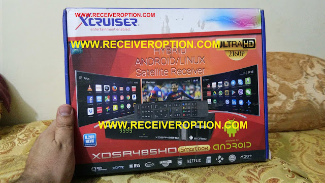 XCRUISER XDSR485HD SMARTBOX ANDROID RECEIVER POWERVU KEY OPTION
