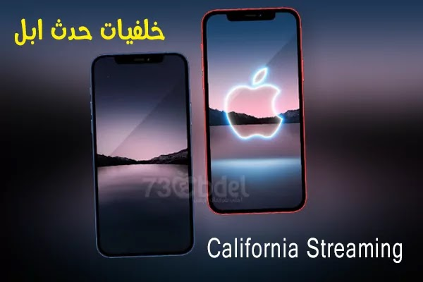 https://www.arbandr.com/2021/09/Apple-california-streaming-wallpapers-iPhone13.html