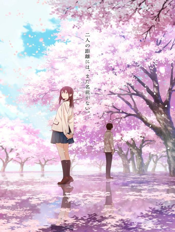 Let me eat your pancreas anime
