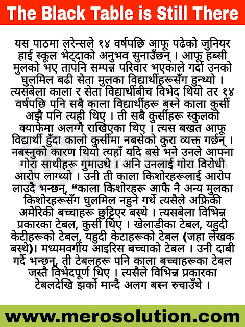 The Black Table is Still There Summary in Nepali