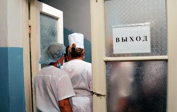 В Івано-Франківську госпіталізовано жінку, яка повернулася з Італії