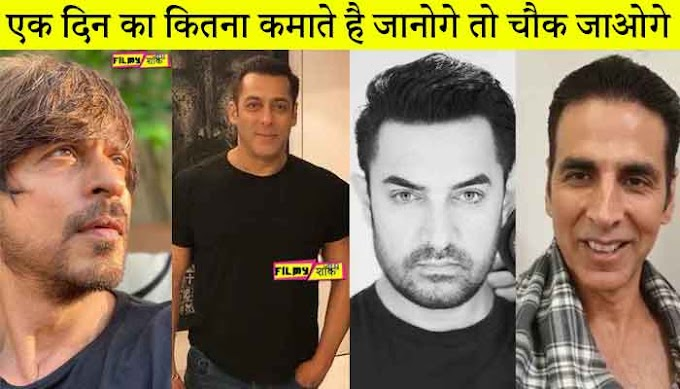 Top Highest Paid Richest Bollywood Actors Hindi Hrithik Roshan | Akshay Kumar | Salman Khan