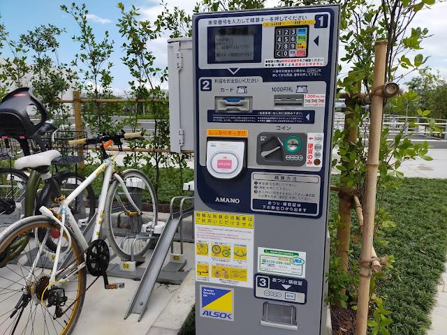 羽田イノベーションシティ駐輪場支払い