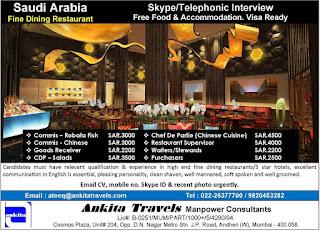 Fine Dining Restaurant in Saudi Arabia