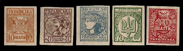 Ukraine 1918 1-5