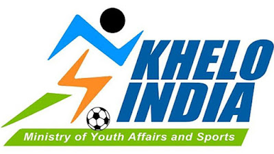 Khelo India Youth Games 2020 will be held in Guwahati, Assam