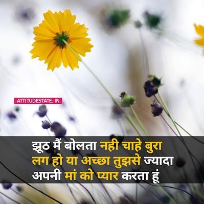 New Best Shayari Status Whatsapp Facebook